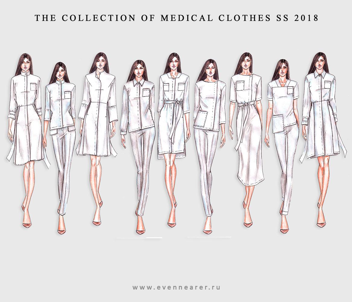 дизайн медицинской одежды