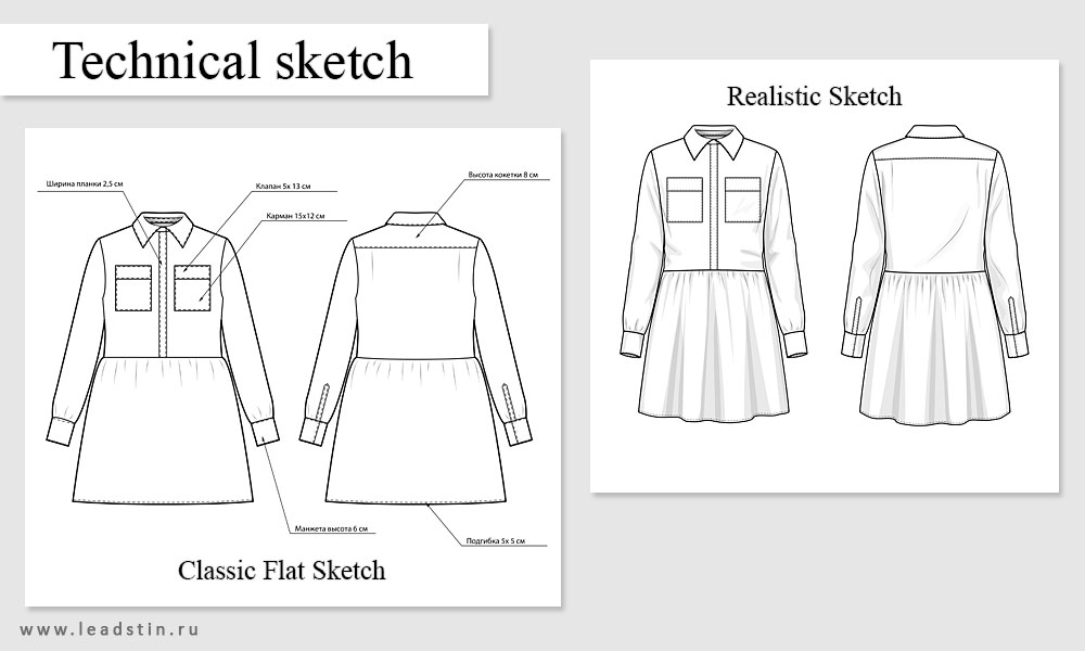 tech-sketch